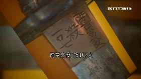 日軍刀故事1800