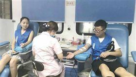 捐血(圖/翻攝自騰訊新聞)