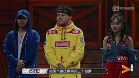 中國有嘻哈,VAVA,艾福杰尼,PG ONE 圖/翻攝自愛奇藝