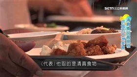 選手村機能充足 餐廳日供4萬人用餐