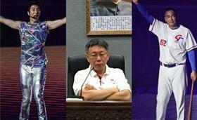 合成圖/記者盧冠妃、林敬旻攝影 世大運 柯文哲 王力宏 陳金鋒