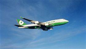 16:9 長榮 波音747-400 圖/翻攝自長榮航空官網 http://www.evaair.com/zh-tw/flying-with-eva/fleet-facts/passenger/B747-400.html?filter=&fleet=B747-400