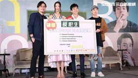 泰國電影模犯生導演暨三位主要演員訪台宣傳