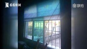 大陸,貴州,女童,窗簾繩勒脖,窒息(圖/翻攝自《看看新聞》) http://www.miaopai.com/show/2ueRha-aQPfZ5gMbfNl4oAq1bdteRquhw8qbig__.htm