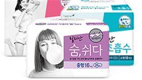 南韓,莉蓮,衛生棉,Lilian,經期,PChome,Yahoo,護墊,康是美,博客來,通路(圖/翻攝自릴리안메인官網)http://me2.do/FHbv5xln