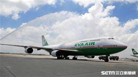 長榮航空波音747-400客機退役。(圖/長榮提供)