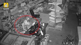 內褲,超市,偷竊,中國,江蘇  圖/翻攝自梨視頻