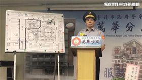 台北市萬華分局長陳文智親上火線說明(楊忠翰攝)