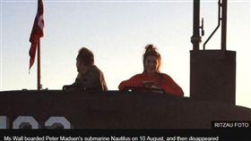 一名來自瑞典的女記者沃爾(Kim Wall),在8月10日搭上發明家梅森(Peter Madsen)的潛艇後失蹤,不久警方在海上找到她無頭無四肢的身軀(圖/翻攝自《BBC》)