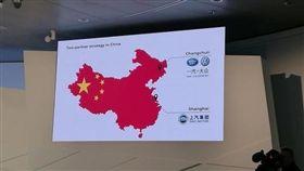 中國大陸,地圖(微博)