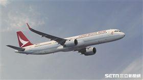 國泰港龍航空空中巴士A321neo客機。(圖/國泰港龍航空提供)