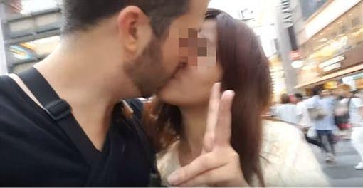 洋男、約炮示意圖(YouTube)