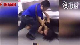 重慶地鐵孫女懷疑被吃豆腐和田男發生激烈扭打