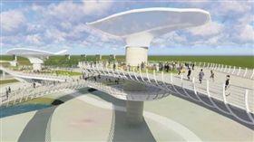 新北第五座大台北都會公園景觀橋動工。(圖/翻攝畫面)