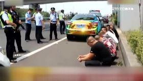 F車沒油被逮1200