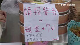 吃粗飽!70元6菜任你夾 新竹地院餐廳夯