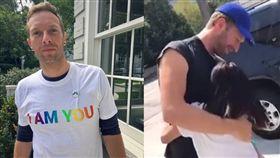 海蒂(Heidi Hernandez)、「酷玩樂團」(Coldplay)主唱克里斯馬汀(Chris Martin)/Heidi Hernandez臉書、Twitter