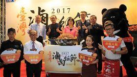 2017台灣滷肉飯節列車開跑,一路駛向南。(圖/翻攝經濟部官網)