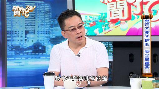 詹惟中,新聞挖挖哇(圖/翻攝自youtube)
