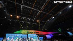 長榮傳承再出發,747退役暨新制服發表 圖/記者林敬旻攝
