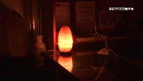 鹽燈保平安1200