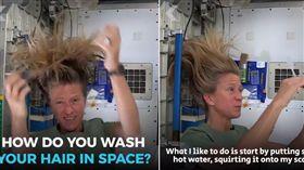 太空人洗頭/Seeker臉書