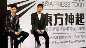 韓國天團「東方神起」不排除日後與SUPER JUNIOR合作。(圖/avex提供)