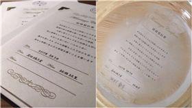 水溶,日本,結婚證書,紙,字,水,誓詞,浪漫,法律 圖/翻攝自推特 https://goo.gl/sjPkgy