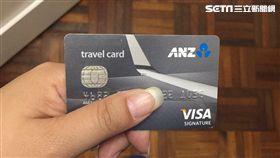 盜刷信用卡