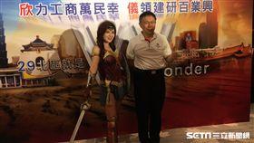 柯文哲出席中華民國工商建研會活動 合體吳敦義 市議員王欣儀以神力女超人造型現身 盧冠妃攝