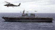 日本自衛隊、日本海上自衛隊、日向級護衛艦 16DDH「日向」/維基百科
