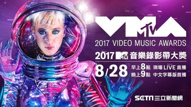 快鎖定!MTV音樂錄影帶大獎明登場