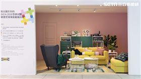 IKEA,家具。(圖/品牌提供)