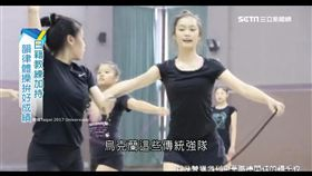 韻律體操,世大運,烏克蘭,瑞莎,俄羅斯,歐陽妮妮 首度亮相世大運團體賽 台韻律體操拚奪牌