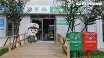 世大運選手村,郵局 圖/記者林敬旻攝