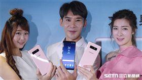 粉紅色 星紗粉 三星 Galaxy Note 8