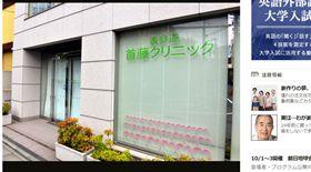 日本,中國大陸,臍帶血,美容,病患,治療,細胞,移植(圖/翻攝自朝日新聞)http://www.asahi.com/articles/photo/AS20170827000756.html