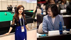 王欣儀、蔡英文總統/臉書