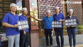 國民黨立委上午到北檢控告立法院長蘇嘉全瀆職。翻攝照片