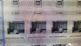 賓館,偷拍,監控軟體,員工,安裝,洗澡,房客,直播,上傳,重播 http://s.weibo.com/weibo/%25E7%259B%25B4%25E6%2592%25AD%25E3%2580%2580%25E9%2581%25BC%25E5%25AF%25A7&Refer=STopic_box