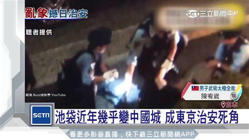東京池袋當街性侵 中國男子半裸強壓女 ID-1032755