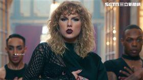 泰勒絲,新歌,嘲諷,毒舌,mv,舞者,話題,造型,天后,葛萊美獎