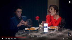 A-Lin新歌「未單身」MV/圖翻攝MV