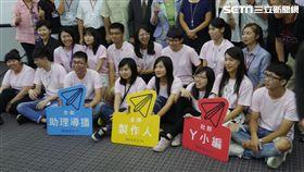 YahooTV 實習 產學合作