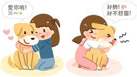 名家/毛起來/狗狗抱抱