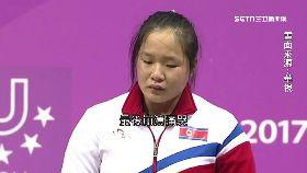北韓選手僵1800