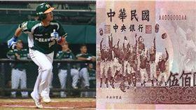 林志祥是五百塊紙鈔上的人像之一。(圖/記者王怡翔攝、維基百科)