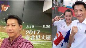 徐展元臉書