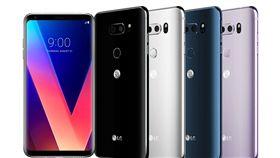 LG V30 LG提供