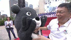 世大運 英雄大遊行 熊讚 柯文哲